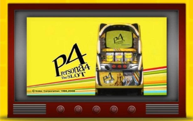 persona 4 the slot