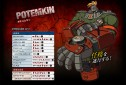 potemkin Guilty Gear Xrd Sign 126x85 Guilty Gear Xrd  Sign : confirmados Potemkin, Venom, May y Chipp