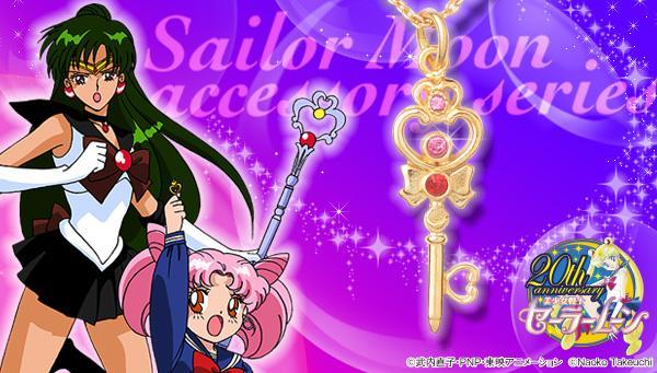 sailor moon llave espacio tiempo 00