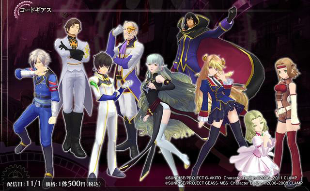 tales of xillia 2 code geass