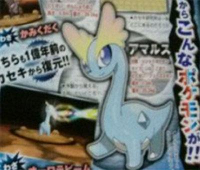 Amarusu-Pokemon-X-Y