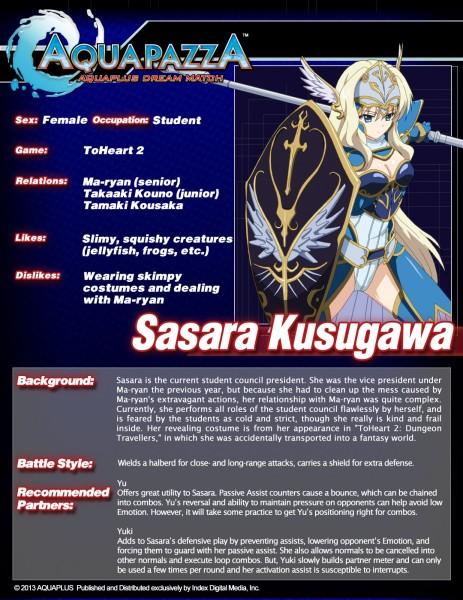 Aquapazza_Sasara