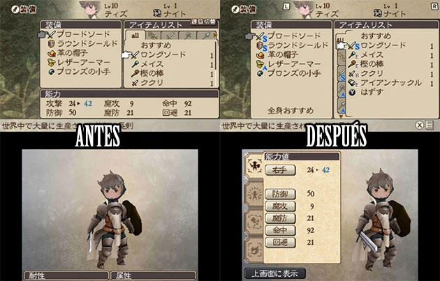 Bravely-Default-mejoras-03