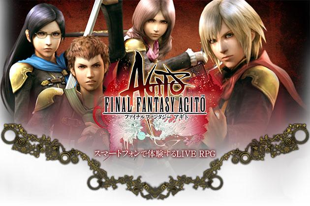 Final-Fantasy-Agito-ios-android