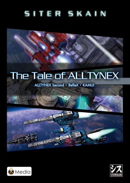 The-Tale-of-ALLTYNEX