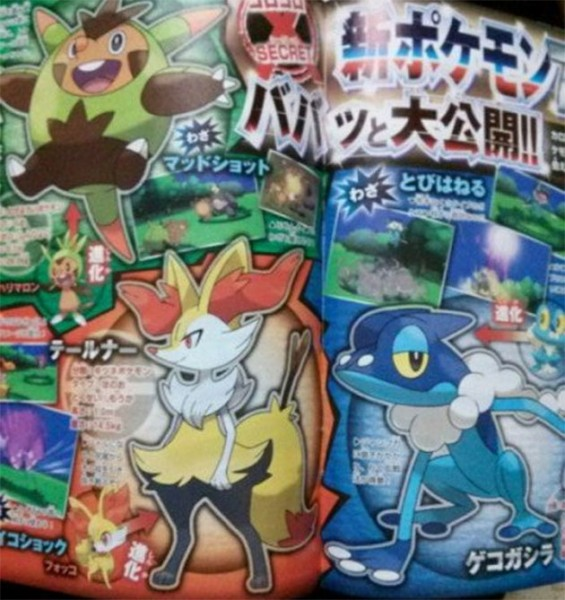 evolucion-starters-pokemon-x-y