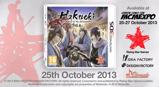 hakuoki-memories-shinsengumi-3ds-pal