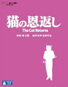 haru en el reino de los gatos blu ray japon