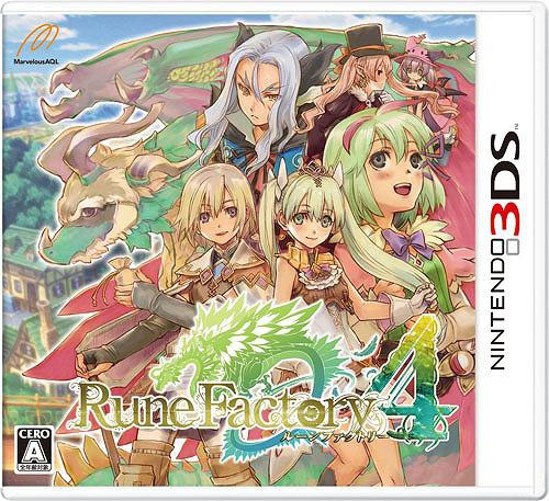 rune-factory-4-jp-cover