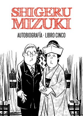 shigeru-mizuki-autobiografia-5