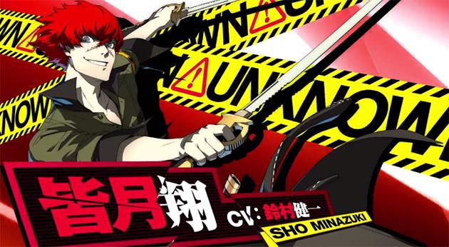 sho-minazuki-persona-4