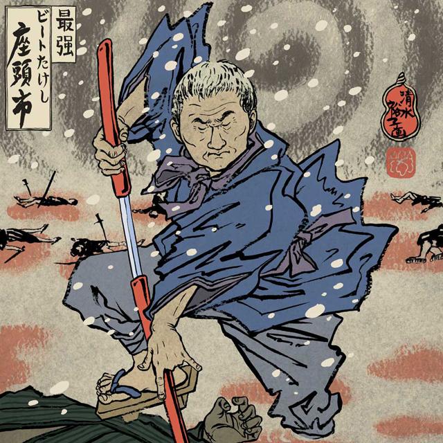 yuko shimizu 02