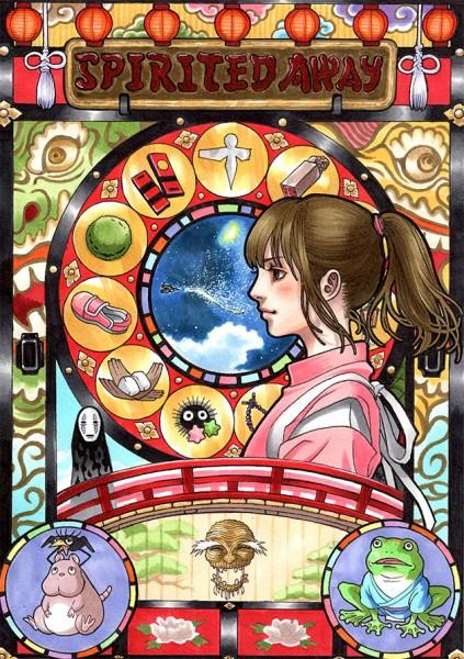 Chihiro-Art-Nouveau