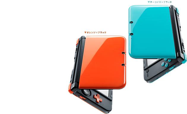 Nintendo-3DS-XL-Naranja-Turquesa