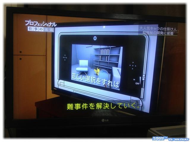 Pikachu Detective 2