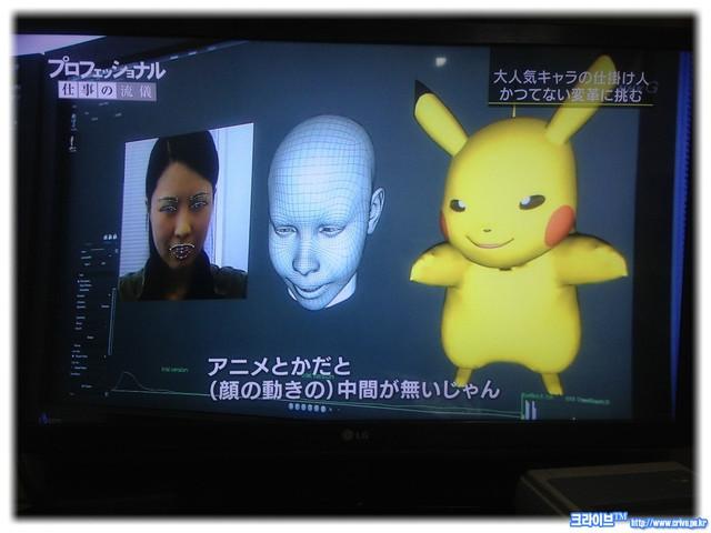 Pikachu Detective 4