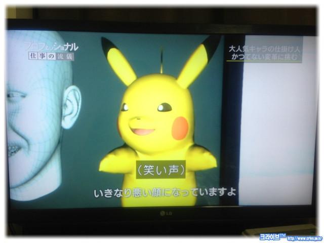 Pikachu Detective 5