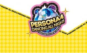 Persona-4-dancing-all-night-logo