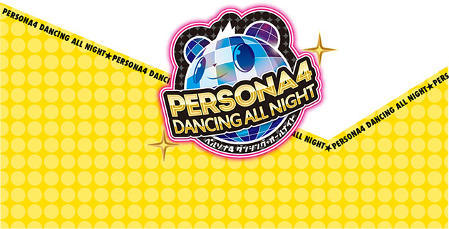 Persona-4-dancing-all-night-logo