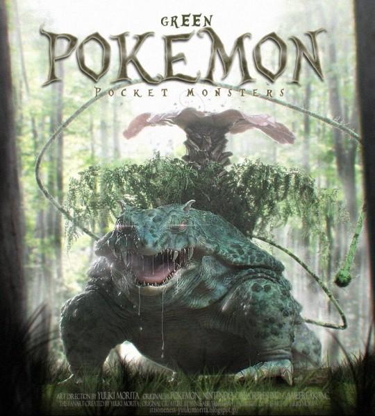 Pokemon Green Morita