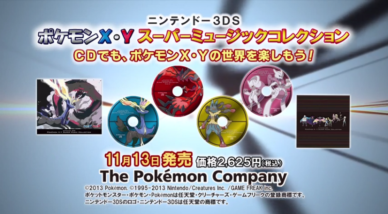 Pokemon X Y OST