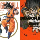dragon ball enciclopedia artbook