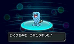 wobbuffet evento