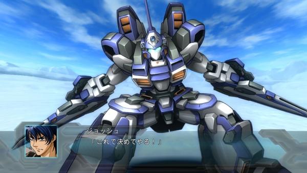 3rd-Super-Robot-Wars-Anunciado