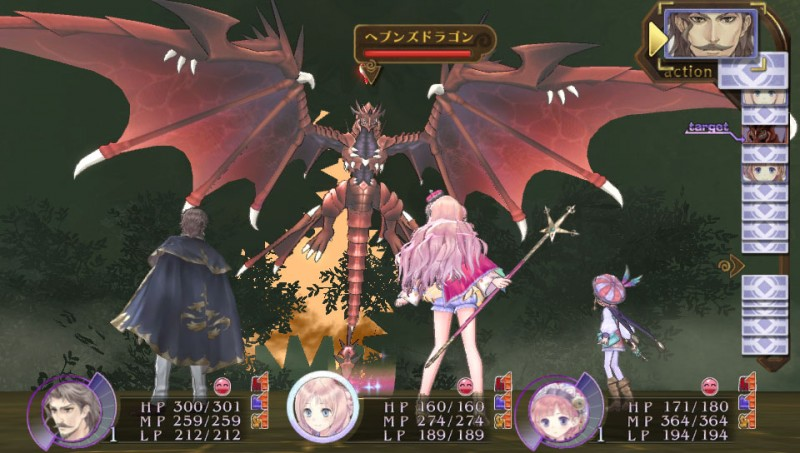 Atelier Meruru Plus monsters