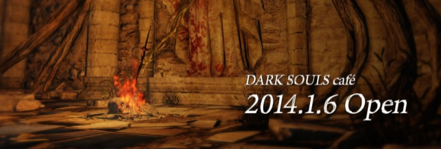 Dark Souls Cafeteria 01