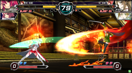 Dengeki Bunko Fighting Climax 02