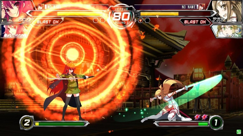 Dengeki Bunko Fighting Climax 03