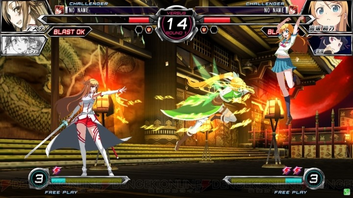 Dengeki Bunko Fighting Climax 05