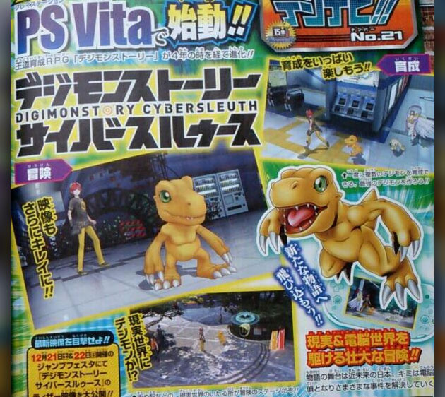 Digimon-Story-Cyber-Sleuth-scan-02