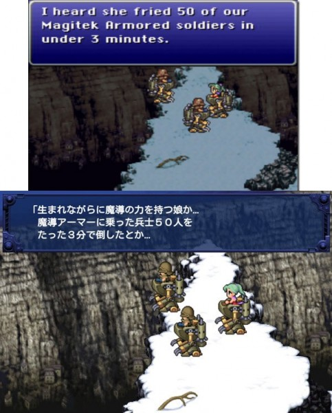 Final-Fantasy-VI-smartphone-comparison-02