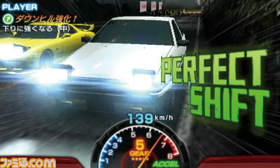 Initial D Perfect Shift Online 03