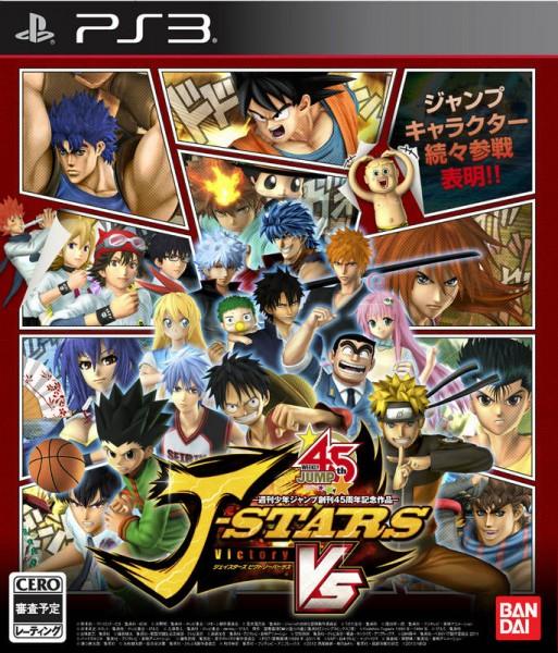 J Stars Victory VS portada ps3