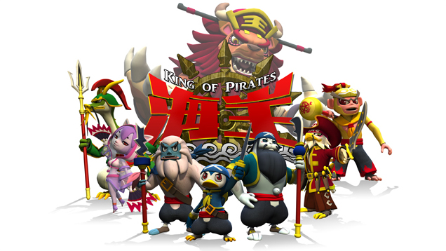 Kaio King of Pirates logo