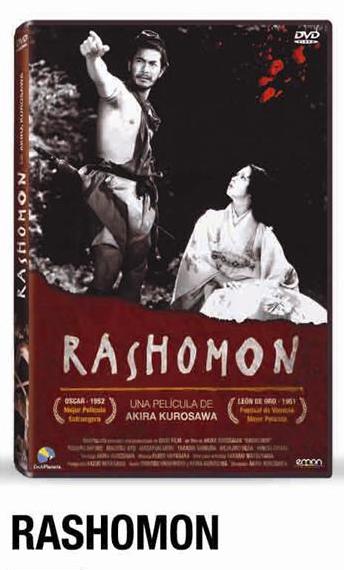 Rashomon-emon-2014