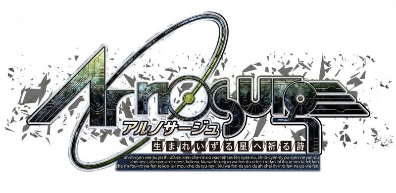 ar-no-surge-logo