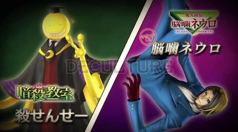 neuro-korosensei-j-stars-victory-vs