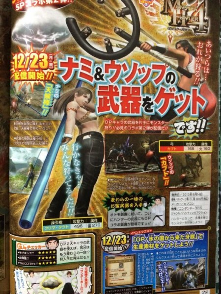one piece monster hunter 4