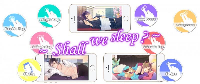 shall we sleep ios android 02