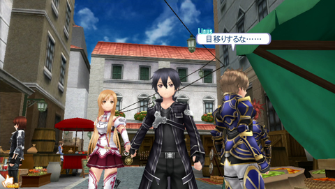 sword art online hollow fragment 06