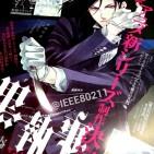 Black Butler anime 2014