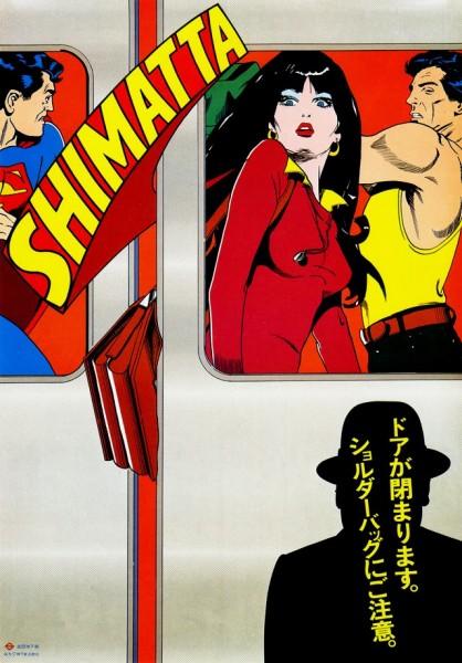 Cartel Metro Japon 08