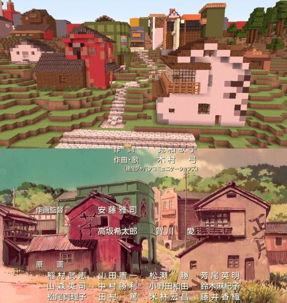 El viaje de Chihiro Minecraft 05