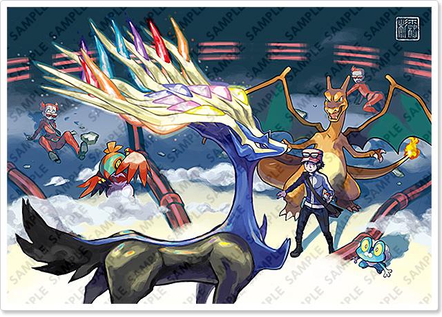 Ken Sugimori Pokemon X