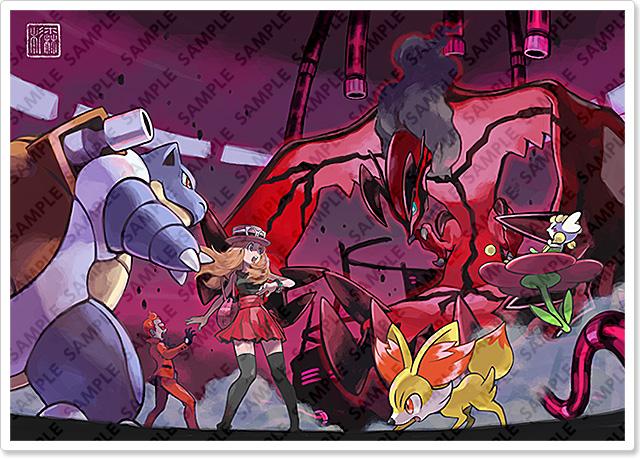 Ken Sugimori Pokemon Y