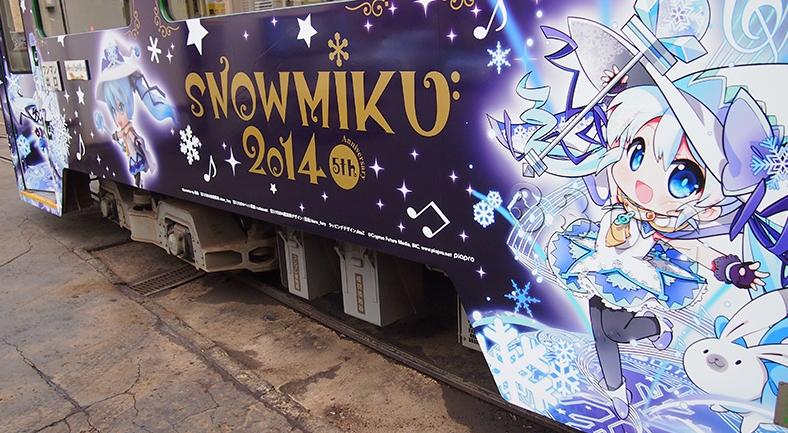 Snow Miku 2014 03
